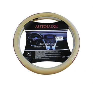 Оплетка для руля автомобиля AL001