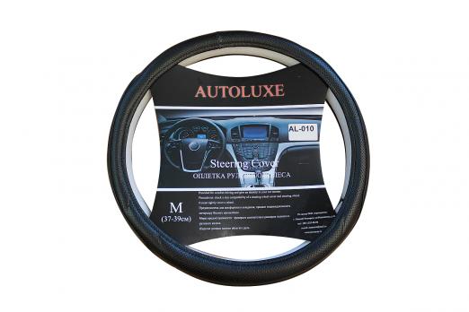 Оплетка для руля автомобиля AL010