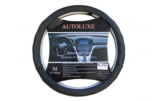 Оплетка для руля автомобиля AL015