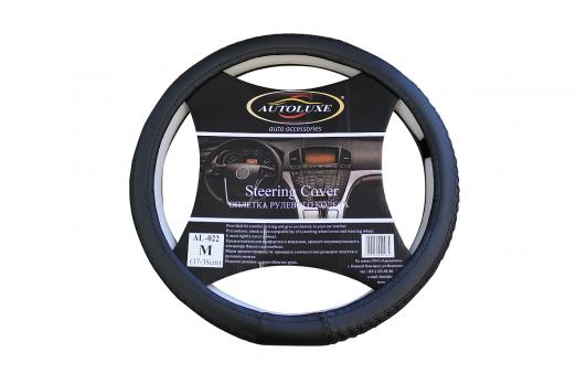 Оплетка для руля автомобиля AL022
