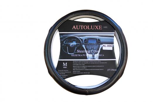 Оплетка для руля автомобиля AL006